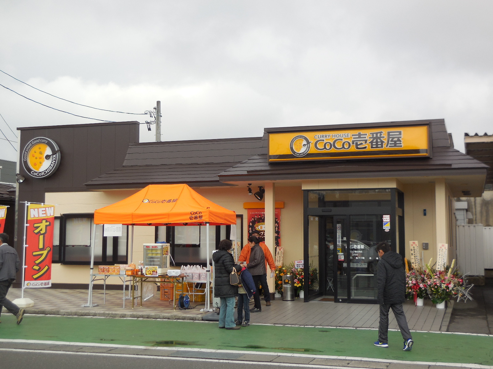 CoCo壱ベイシア白河店