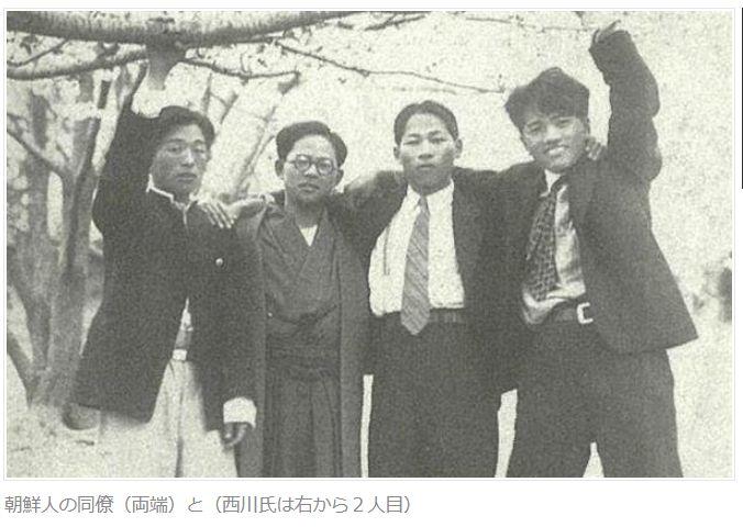 朝鮮人の同僚と西川氏