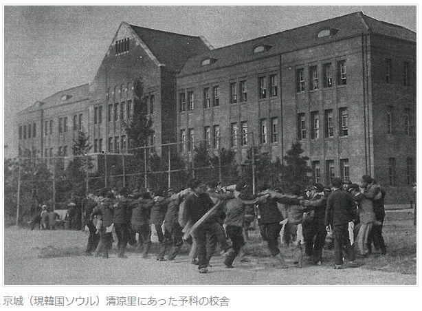 京城清涼里にあった予科の校舎