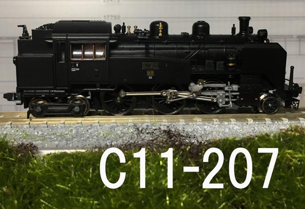c11207umi.jpg