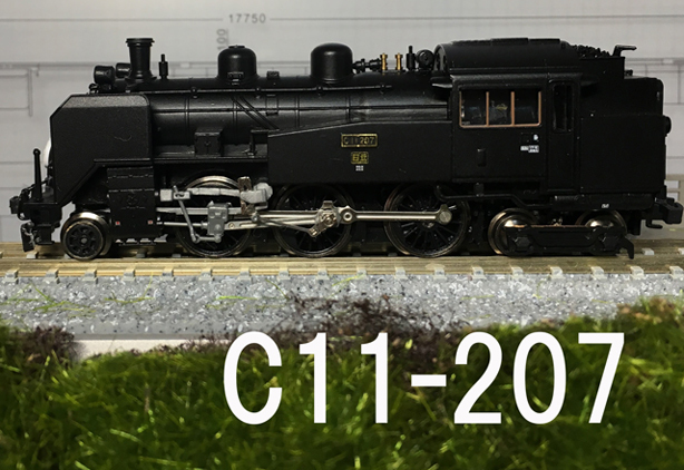 c11207yama.jpg