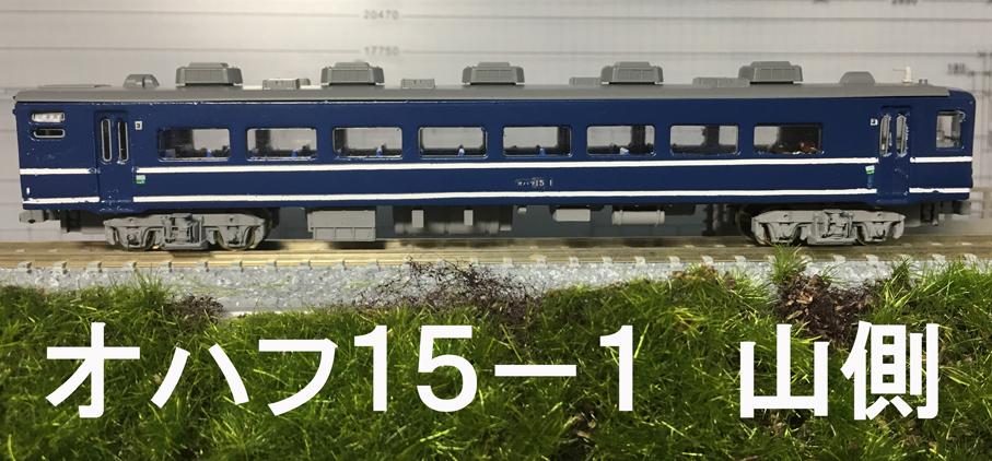 ohafu15-1yama.jpg