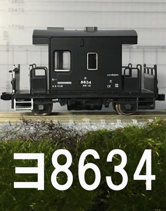 yo8634yama.jpg