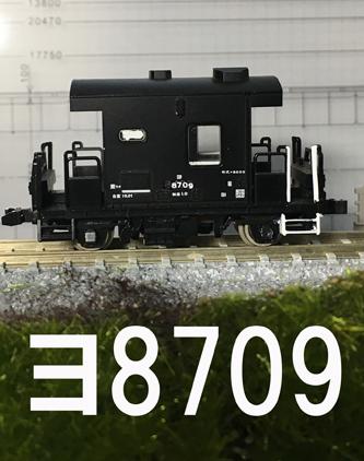 yo8709umi.jpg