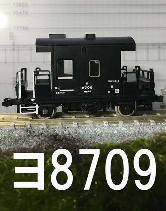 yo8709yama.jpg