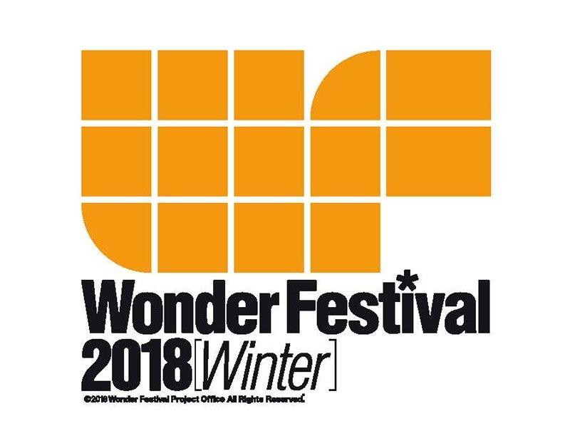 I2018WFW_logo.jpg
