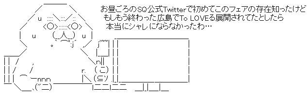 WS002549.jpg
