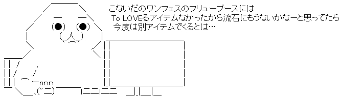 WS002561.jpg