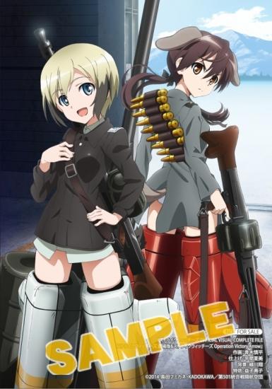 strike_animeirust2.jpg