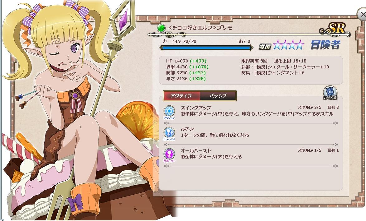 WS0010715.jpg