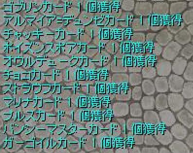 15周年記念カード帖3