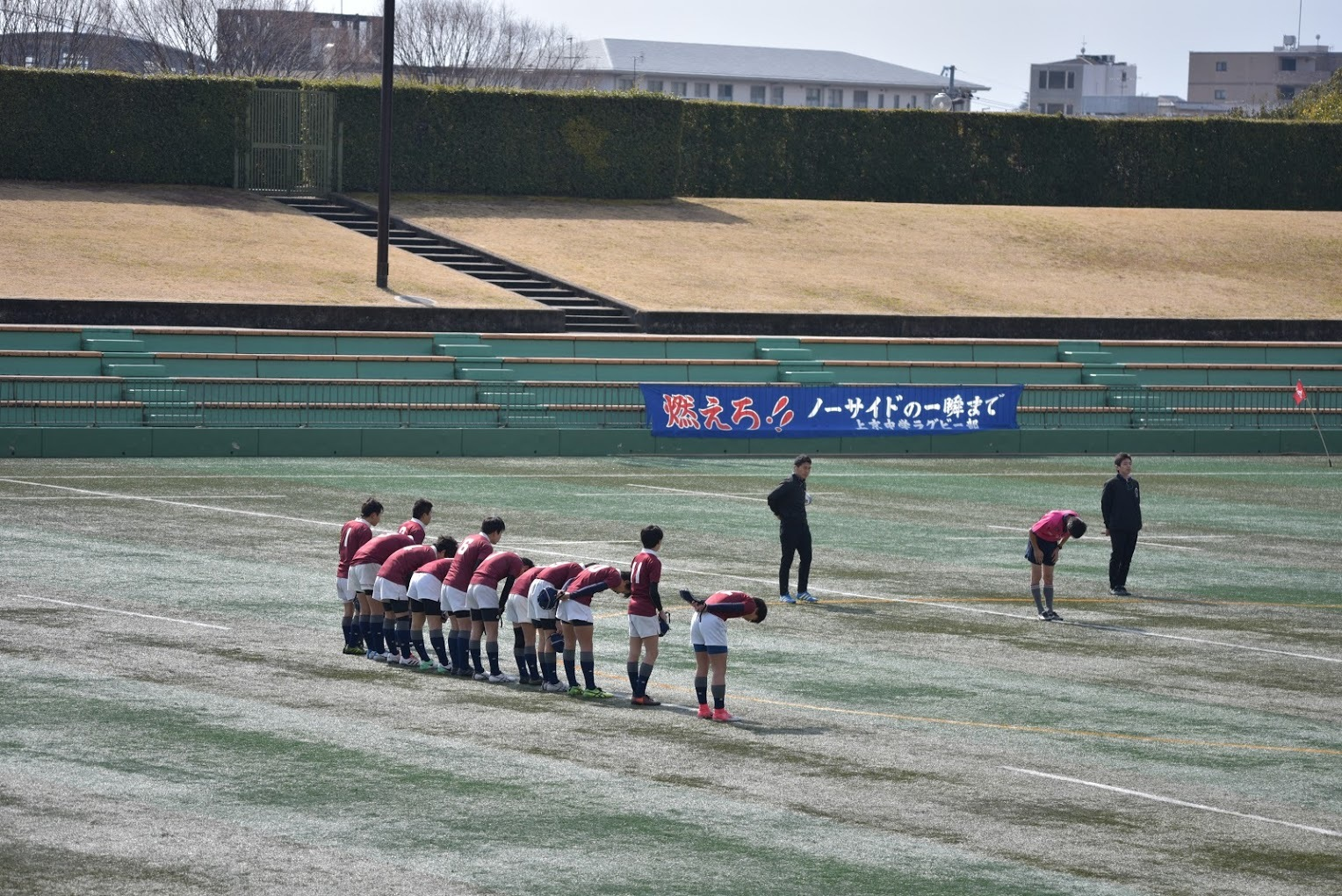 2018年2月17日新人戦 準決勝 VS上京中 @宝ヶ池G