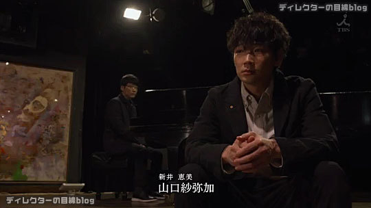 コウノドリ[2] 「第8話」の感想 ~かなり濃厚な第2弾~