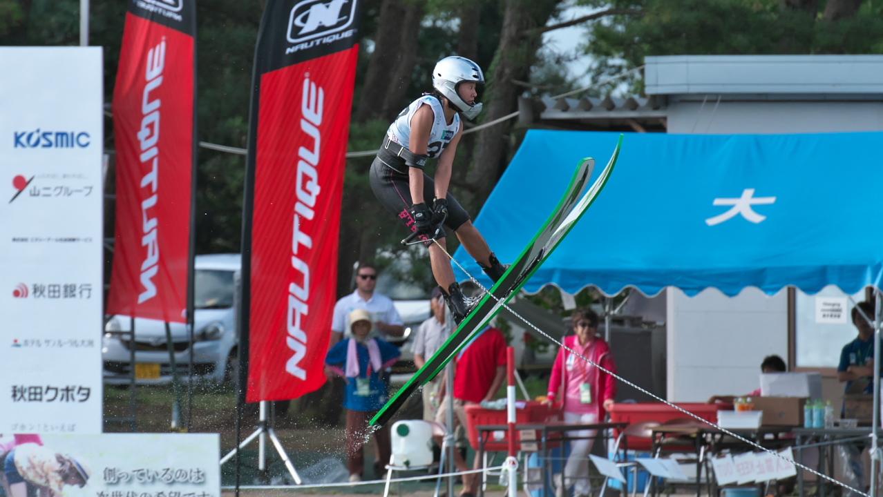 Erika Yoshida 2016WUC Pre' Jump