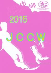 2015W_JCCW