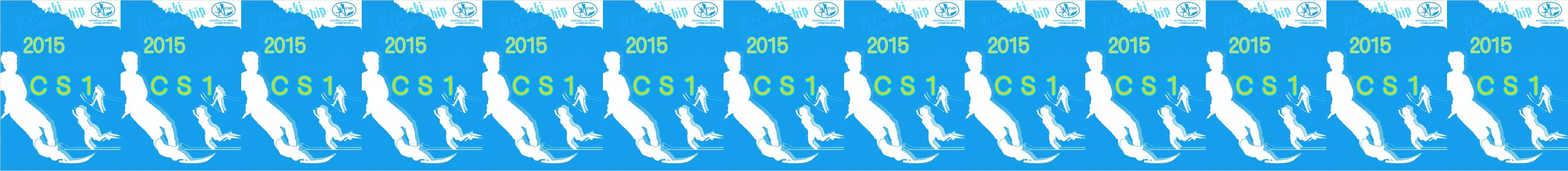 2015CS1 M's Title