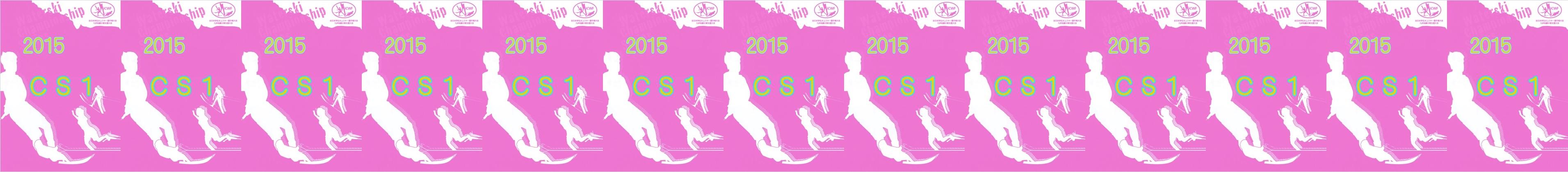 2015CS1 W's Title
