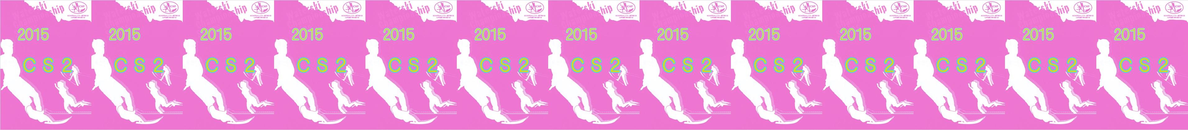 2015CS2 W's Title