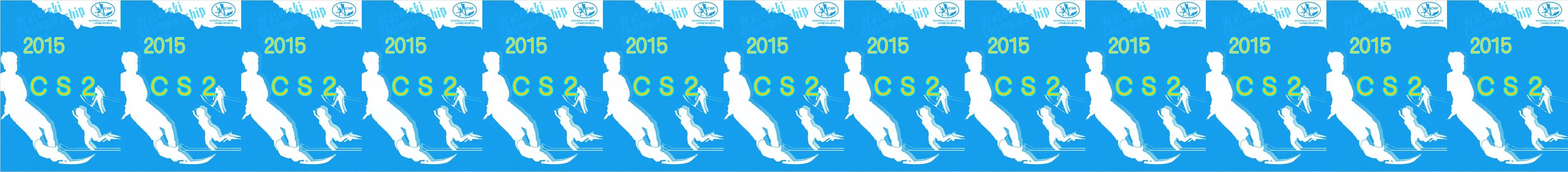 2015CS2 M's Title