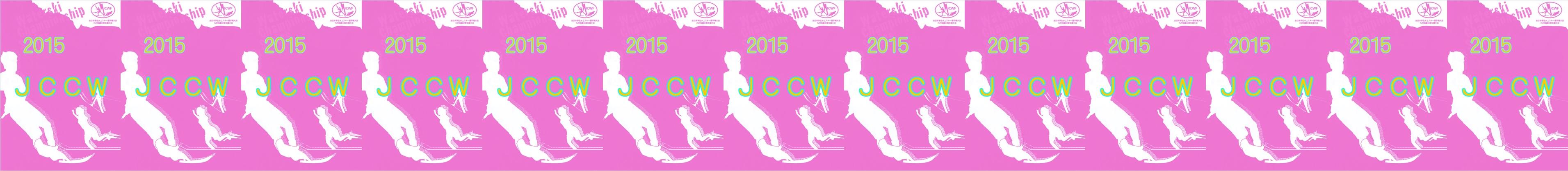 2015JCCW W's Title