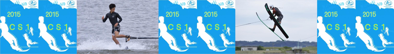 2015CS1 M's Title_02