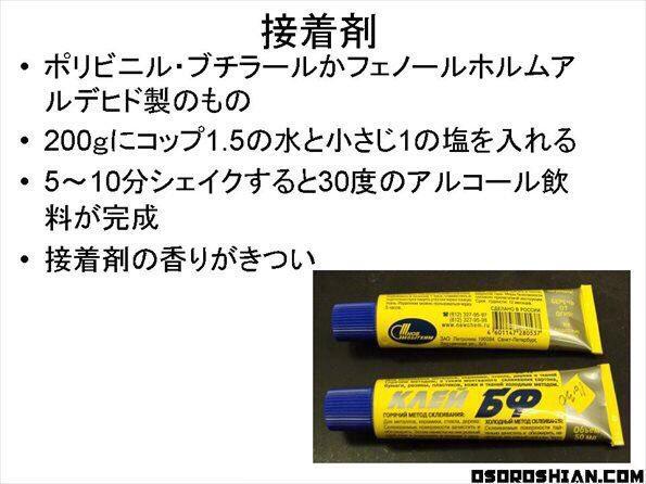 S3qAV95.jpg