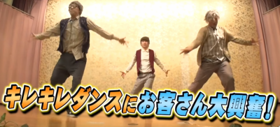 【芸能人サプライズ】ダンスレッスンにに来たおじいちゃんがEXILEだったら!