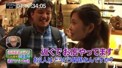 【芸能人サプライズ】菊池亜美がハシゴ酒でサプライズ登場!