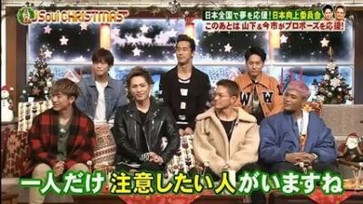 【芸能人サプライズ】三代目 J Soul Brothersが突然現れたら!泣いちゃった!