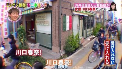 【芸能人サプライズ】川口春奈と中川大志に夢のような出会いをしたら!