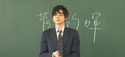 【芸能人サプライズ】菅田将暉と共学ライフ!あんたの夢かなえました!