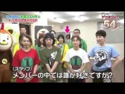 【芸能人サプライズ】SMAP×SMAPご当地SMAPサプライズで大興奮!