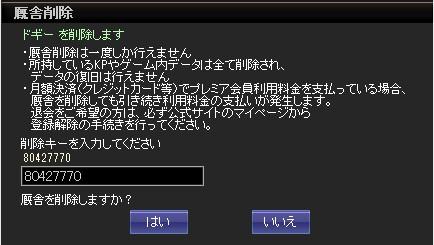 2018y02m02d_114138564.jpg
