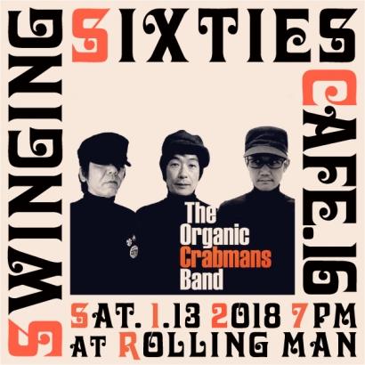 SwingingSixtiesCafe16.jpg