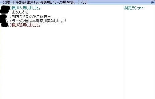 InkedscreenMimir007_LI.jpg