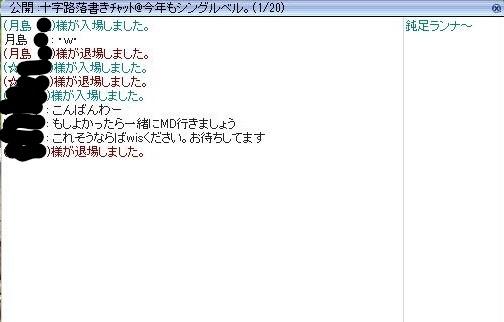 InkedscreenMimir008_LI.jpg
