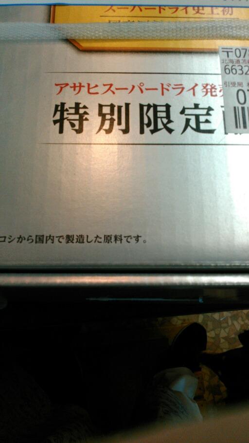 moblog_5104d0f8.jpg
