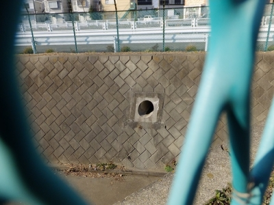 下中丸第1雨水調整池
