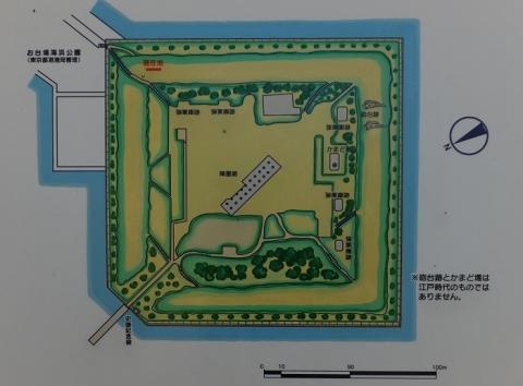 都立台場公園(第三台場)平面図