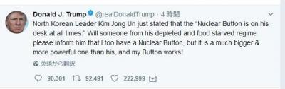20180102 trump twitter