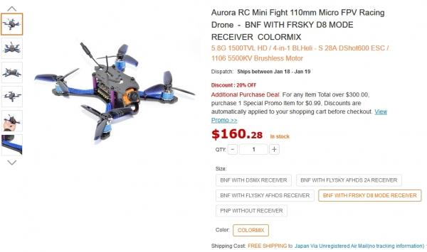 AuroraRCMiniFight110GB.jpg