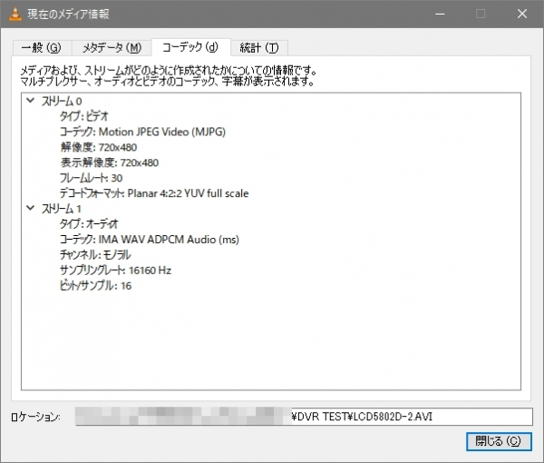 LCD5802DPDVR.jpg