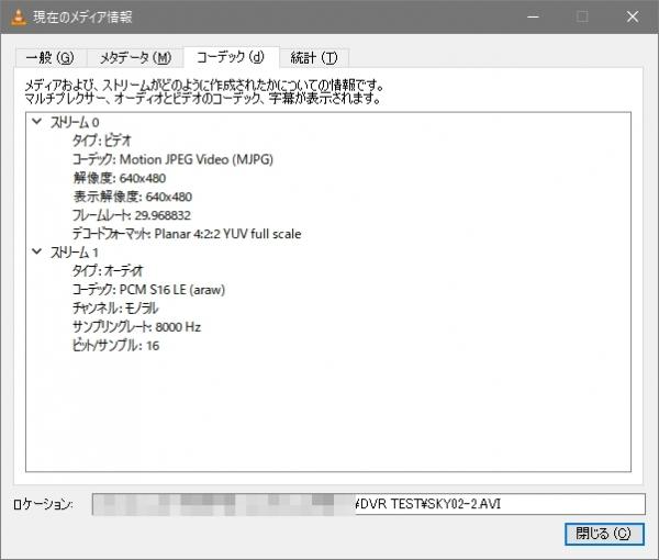 SKY02SVPDVR.jpg