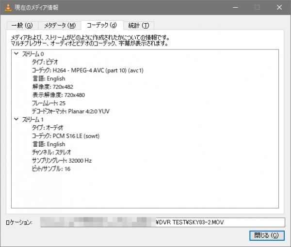 SKY03PDVR.jpg