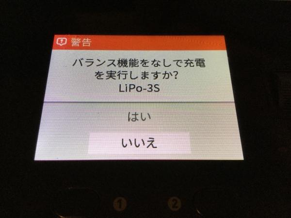 reIMG_9795.jpg