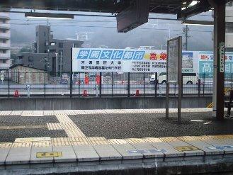 bicchuutakahashi2.jpg
