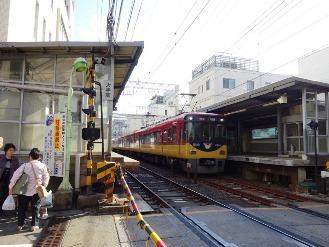hushimimomoyama1.jpg