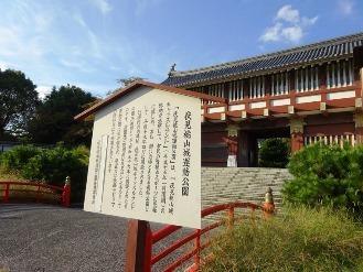hushimimomoyama18.jpg
