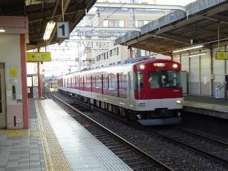 hushimimomoyama7.jpg