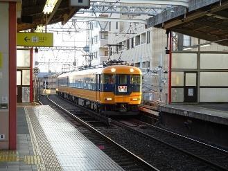 hushimimomoyama9.jpg
